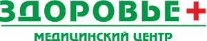 """Медицинский центр """"Здоровье плюс"""""""