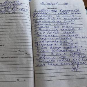 Аверина Людмила Васильевна
