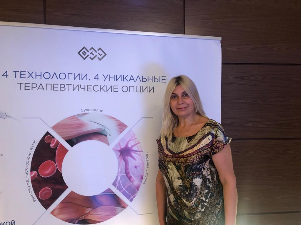 Международная конференция по реабилитологии