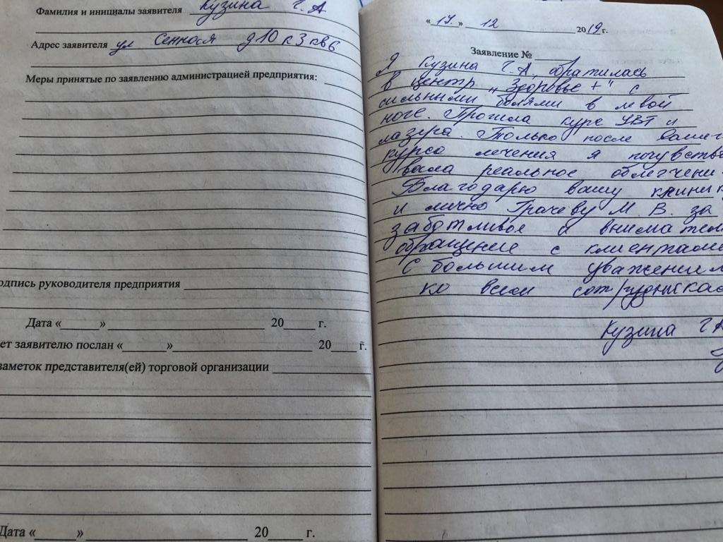 Кузина Галина